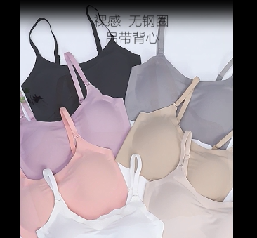 Seamless Underwear for women without underwire sports vest type bra sleeping small bust girl bras